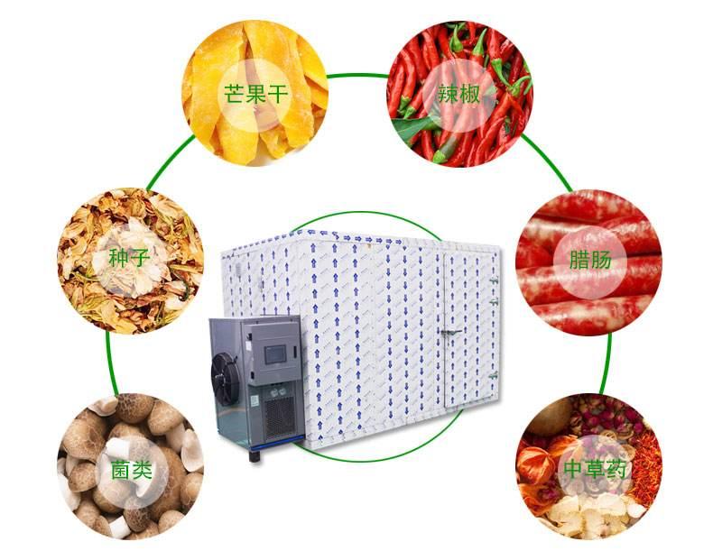 辣椒干燥机的性能和用途